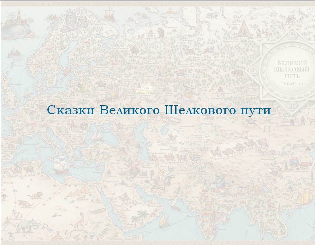 Новости в луганской и донецкой областях на сегодня