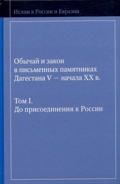 Бобровников 1.jpg