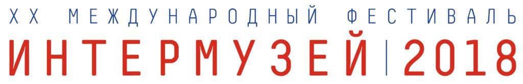 Logo_IM18_1-1024x165.jpg