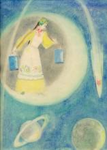 Урманче Б.И. Айсылу на луне.  1960-е (?) Б., акв.  30х23 см